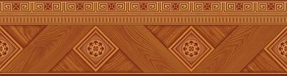 Gạch ốp chân tường Prime 7125 – Kích thước 12×40