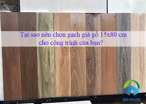 Nên chọn gạch giả gỗ 15×80? Top những mẫu gạch Ấn tượng nên dùng?