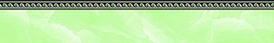 gạch ốp chân tường 12x60 17